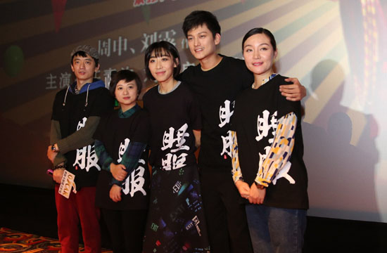 电影《驴得水》获赞 主创现身郑州分享幕后的故事